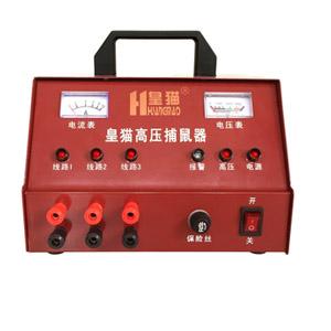 产品特点:   自动断电声光报警 特点:   三路输出 可多方向同时捕鼠